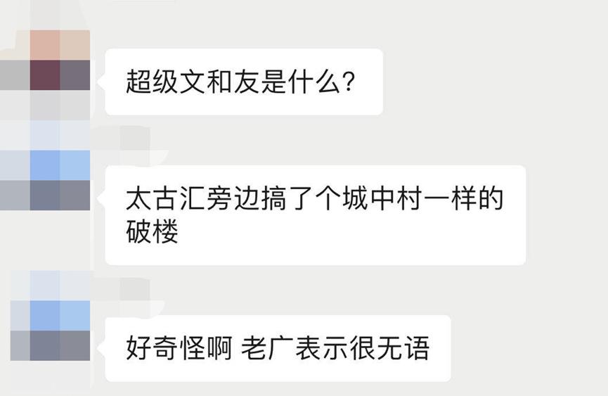 """文和友难挑""""市井经济""""大梁"""