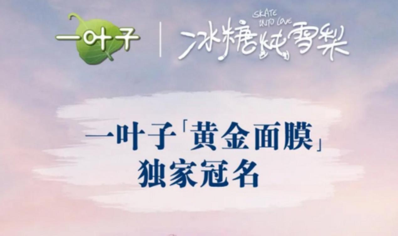 """解约吴亦凡,""""糊咖""""韩束成为流量大赢家?"""