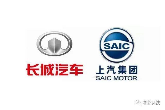 华为没被国产品牌上汽和长城认可,却获得外资品牌大众的认同